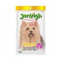 Jerhigh Banana Stick Real Chicken Meal Dog Treat 70g
