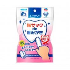 Everydent Dental Finger Sleeves 35pcs