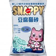 Snappy Cat Tofu Cat Litter Blueberry 7L