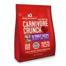 Stella & Chewy's Dog Carnivore Crunch - Turkey 3.25oz