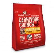 Stella & Chewy's Dog Carnivore Crunch - Chicken 3.25oz