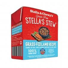 Stella & Chewy's Dog Stella's Stew Cage-Free Lamb Recipe Dog Food 11oz