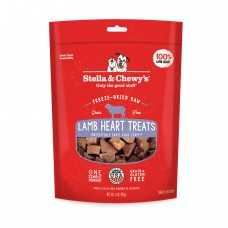 Stella & Chewy's Freeze Dried Raw Lamb Heart Dog Treats 3oz (2 Packs)