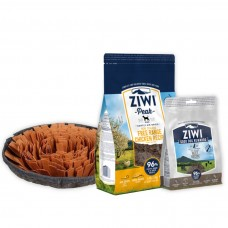 Ziwi Peak Chicken Box of Thanks for Dogs