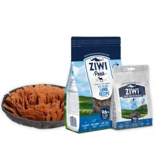 Ziwi Peak Lamb Box of Thanks for Dogs